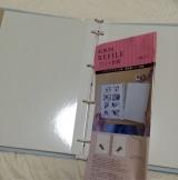 モニター記事:Gyutto Photo!アルバムの画像(2枚目)