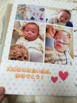 モニター記事:Gyutto Photo!アルバムの画像(5枚目)