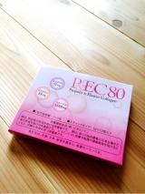 綺麗を飲む P&EC80 プロポリス エラスチン コラーゲン80 の画像(5枚目)
