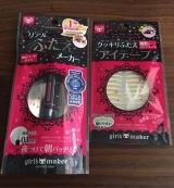 「ガールズメーカー エタニティラインα☆エタニティアイテープ★」の画像(1枚目)