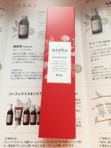 otoha美容液の画像(1枚目)