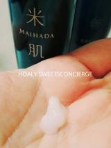 米肌~MAIHADA~で潤いを創りだし取り込む肌への画像(3枚目)