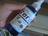 ペットのニオイでお困りの方~天然酵素由来 強力防臭・消臭スプレーの画像(1枚目)
