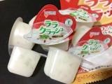トクホ 杏仁ミルクの画像(2枚目)