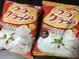 トクホ 杏仁ミルクの画像(1枚目)