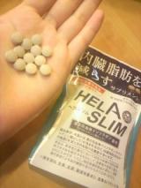 内臓脂肪を減らすサプリメント『ヘラスリム』の画像(4枚目)