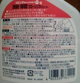 リンレイの消臭・除菌フローリングクリーナーの画像(5枚目)