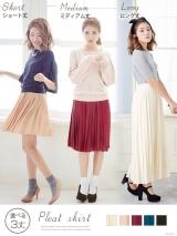 夢展望 選べる3丈プリーツスカートの画像(3枚目)