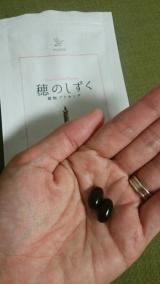 【モニター54】ピヴォーヌ・インターナショナル株式会社「植物プラセンタ穂のしずく」の画像(3枚目)
