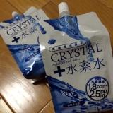 口コミ記事「「クリスタル水素水」」の画像