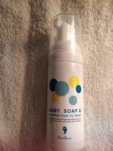 口コミ記事「確かな保湿力♩ベビーソープG赤ちゃんや敏感肌の方のための低刺激な泡ソープ-」の画像