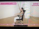保坂尚希さん愛用★ストレッチハーツ の画像(4枚目)