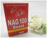 口コミ記事「N-アセチルグルコサミン100%のNAG100スイート」の画像