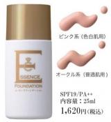 美容液のような高保湿ファンデーション ~ ハイム化粧品 エッセンスファンデーション ~ の画像(1枚目)