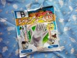 超絶おしい シャンプー手袋の画像(1枚目)