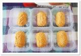 「   ビーフシチューコロッケ弁当☆アクリ冷凍食品 」の画像(2枚目)