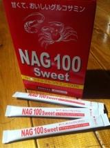 口コミ記事「NAG100スイート」の画像