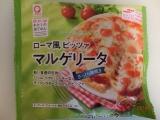 「【冷凍食品アクリブランド】~2016年秋新商品~をお試ししてみました♪」の画像(4枚目)