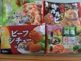 「【冷凍食品アクリブランド】~2016年秋新商品~をお試ししてみました♪」の画像(3枚目)
