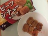 「【冷凍食品アクリブランド】~2016年秋新商品~をお試ししてみました♪」の画像(19枚目)