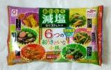 「【冷凍食品アクリブランド】2016年秋新商品」の画像(1枚目)