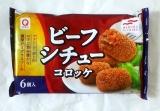 「【冷凍食品アクリブランド】2016年秋新商品」の画像(3枚目)