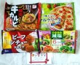 「【冷凍食品アクリブランド】2016年秋新商品」の画像(2枚目)