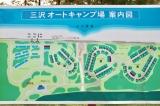 初☆オートキャンプ場の画像(1枚目)