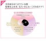 ♡プロ愛用 メイク下地ピンクプライマー♡の画像(7枚目)