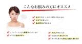♡プロ愛用 メイク下地ピンクプライマー♡の画像(2枚目)