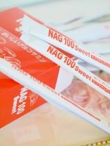 口コミ記事「NAG100スイートの口コミそのグルコサミンは天然ですか?」の画像