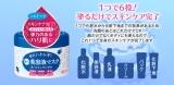 塗る美容液マスク ~ ヒアルモイスト うるすべ肌クリーム ~ の画像(2枚目)