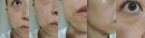 塗る美容液マスク ~ ヒアルモイスト うるすべ肌クリーム ~ の画像(13枚目)