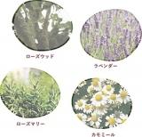 ♡AYURA 瞑想風呂♡の画像(5枚目)