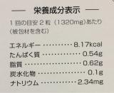 【ドクトルプラセンタピュア】★モニター★の画像(5枚目)