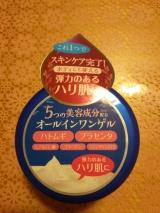 新発売 明色化粧品(*´∇`)の画像(2枚目)