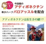 【モニター55】株式会社グリム「善玉スリム」の画像(3枚目)