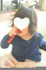 1歳3ヶ月☆あそびの画像(2枚目)