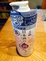深大寺とプチプラ化粧水 - 負けるな高齢出産!!プレママ日記☆の画像(5枚目)