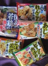 *{モニター}ご飯がすすむ冷食でお弁当* の画像(2枚目)