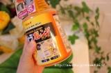 プロ推奨の強力洗剤!!ウルトラオレンジクリーナーの画像(2枚目)