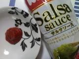 日本製粉株式会社 ナガノトマト サルサソースの画像(3枚目)