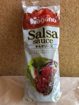 日本製粉株式会社 ナガノトマト サルサソースの画像(1枚目)