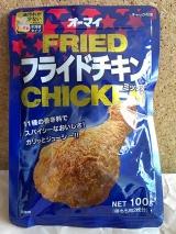 日本製粉株式会社 ナガノトマト サルサソースの画像(5枚目)