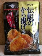 日本製粉株式会社 ナガノトマト サルサソースの画像(6枚目)