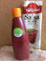 日本製粉株式会社 ナガノトマト サルサソースの画像(2枚目)