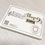 口コミ記事「Allegro(アレグロ)2week」の画像
