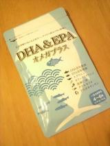 妊活中の方・お子様にも!DHA&EPAオメガプラスサプリの画像(3枚目)