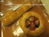 口コミ記事「サンジェルマンで新作パンを(°ꈊ°)✧毎月の限定パンが楽しみ♡♡」の画像