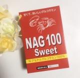 口コミ記事「♡NAG100スイート♡」の画像